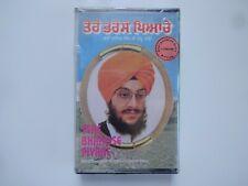 SURINDER SINGH ~ TERE BHAROSE PIYARE ~ not Bollywood / Sikh Punjabi Cassette new