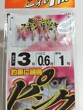 Hayabusa Sabiki bait Rig Pink skin KORE ICHIBAN 3-0.6-1