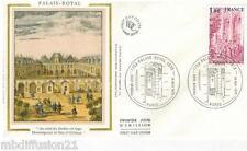 1979**ENVELOPPE SOIE**FDC 1°JOUR**palais royal**TIMBRE Y/T 2049