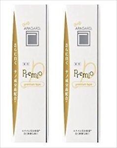 Apagard Premio toothpaste 100g (Set of 2)(from US warehouse)