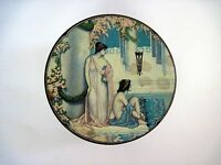 Vintage 1930's Tin Container w / Greek Women By A Pool in Blue & Pink  *