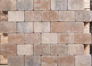Pflasterstein gekollert f. Terrasse/Auffahrt | Antik Muschelkalk | ☝🏻Befahrbar
