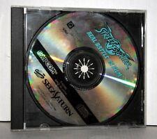 STREET FIGHTER REAL BATTLE ON FILM USATO SEGA SATURN ED JAPAN NTSC/J VBC 38006