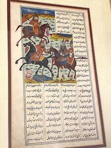 Antique Islamic Art Shahnameh Manuscript Miniature Painting Death of Emperor