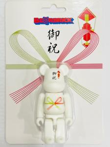 Bearbrick Greetings Series - NOSHI (Gift Ver.)