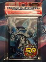 50 Bustine Protettive Yu-Gi-Oh!