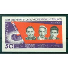 URSS 1964 - Y & T  n. 2879 - Cosmonautes de Voskhod I (Michel feuillet n. 37