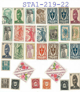 32x French - Cameroun Stamps  1940s Most of them Mint Condition sta-219