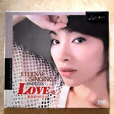 Yao Siting 姚斯婷 Eternal Singing Endless Love XI CD 妙音唱片 Audiophile Female Vocal