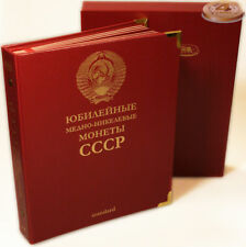 Album for commemorative Сopper-Nickel coins of USSR w.slipcase (Whitman / A4C)