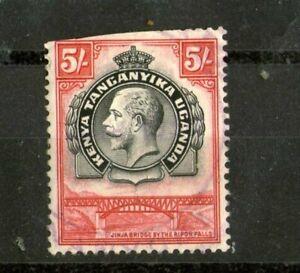 5/- GEORGE V KENYA STAMP(USED-HINGED) CV $60++