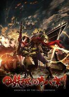 Poster 42x24 cm Koutetsujou No Kabaneri Mumei Manga Anime Cartel Decor 03