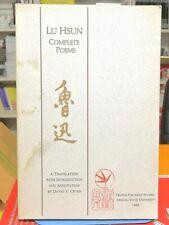 LU HSUN - Lu Xun - Complete Poems