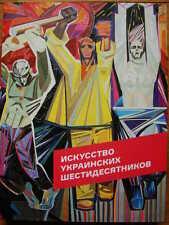 Ukrainian Art of 1960s Soviet Non-conformist Painting graphic architecture Album