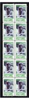 DONALD CAMPBELL MOTOR RACING STRIP OF 10 MINT VIGNETTE STAMPS 4
