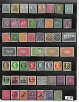 Early Mint Stamp collection / GERMANY /  100+ different stamps before 1930