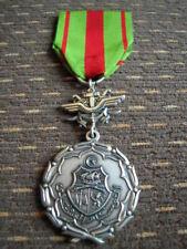Tunisia Military Medal, Rare and Beautiful!