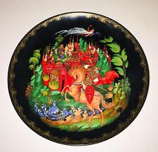 Ruslan and Ludmilla First Limited Edition Porcelain Plate