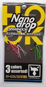 Jackall Nanodrop Sparehook 3pcs assist hooks lrf light rock fishing