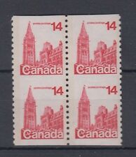 #715 Parliament buildings 14c Imperf Horizontally block 4 $100 Canada mint
