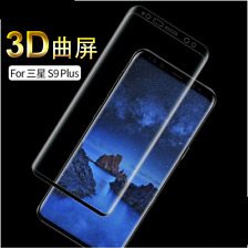 FULL CURVED Round EDGE 3D TEMPERED GLASS PROTECTOR For Samsung Galaxy S9 Plus