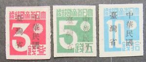 China - Taiwan 1945 regular issue, 3 stamps, MNG, CV=150EUR