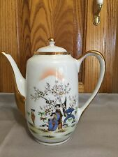Vintage Tea Set Oriental Garden Scene Lithophane