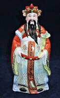 """Vintage Chinese Wise Man or Immortal, LUK God of Power & Wealth, 8 7/8"""""""