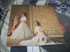 a941981 Paula Tsui 徐小鳳 LP (New Unplayed but It Is Opened) 依然 (1)