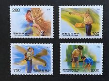 Taiwan 1991 Outdoor Activities. Sc#2807-10. MNH.