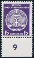 DDR-Dienst, MiNr. A 21 xII XII, tadellos postfrisch, Befund Ruscher, Mi. 250,-
