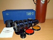 TAIR - 3 USSR lens 4,5 / 300A M39 mount + adapter M42 Grand Prix Brussels 1956
