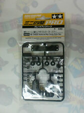 TAMIYA MINI 4 WD - MS CHASSIS REINFORCED REAR DOUBLE ROLLER STAY - 94635