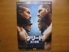 Sylvester Stallone Creed II MOVIE FLYER mini poster Chirashi Japan 30-10