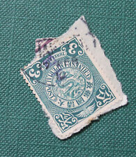 China Coiling Dragon Stamps 3c SHANGHAI 上海 & BLUE H.B. Postmark on Paper