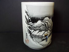 Japanese Yunomi tea cup snowy winter scene people houses mountains 8 oz