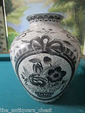 """Chinese black and white floral vase, crackle style,marked on base, 9 x 7 1/2""""[12"""