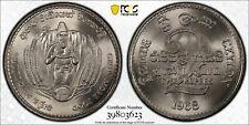 1968 Ceylon 2 Rupee PCGS MS68 F.A.O.