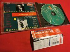 SHOSTAKOVICH: Symphony n°4 > Kondrashin / JVC stereo Melodiya 20bit K2 Japan CD