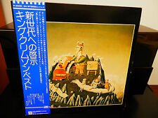 King Crimson-Young Person's Guide Japan Import 2LP w/OBI and Insert Near Mint...