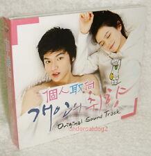 Personal Taste OST Taiwan Ltd CD+DVD (2AM 4Minute Kim Tae Woo)