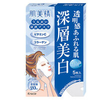 KRACIE Hadabisei Moisturizing Face Mask (Brightening) 5 pieces Japan