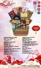 CNY Hamper 2020🐭 1688 Free delivery in West Msia