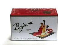 Bojenmi Chinese Tea (Original Diet Tea 4 Boxes - 20 Tea Bags/Box