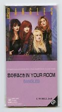 """Bangles/In Your Room + 1(Japan 3"""" CD/Sealed)"""