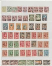 Siam Thailand Group of King Rama V-VI Stamps Mint/Unused
