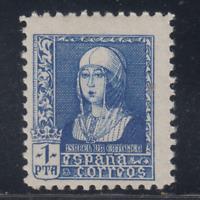 Spain (1938) New Sleeveless Stamp Hinges MNH - edifil 860 ( 1 Pts ) Elizabeth