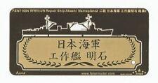 1/700 Five Star Repair Ship Akashi Nameplate set 2