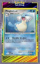 🌈Phogleur - DP02:Trésors Mystérieux - 62/123 - Carte Pokemon Neuve Française