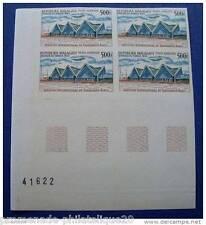 MADAGASCAR timbre aérien Yvert et Tellier n°105 non dentelés - Bloc de 4 - n**